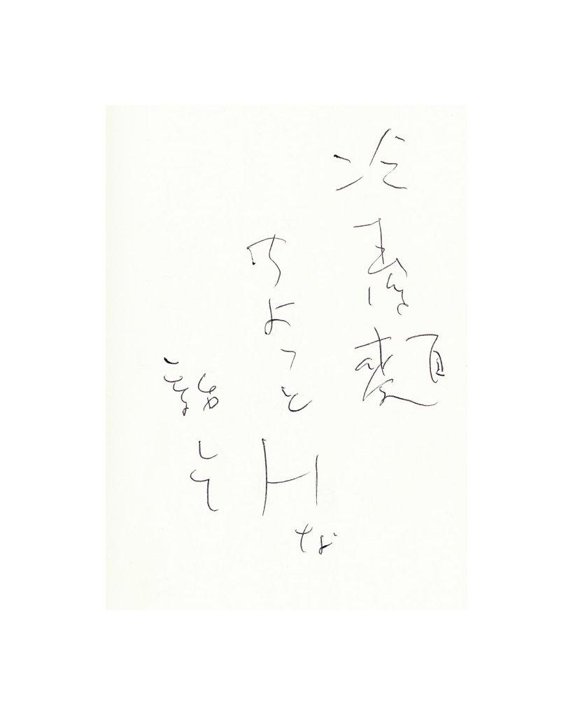 haikus-004.jpg